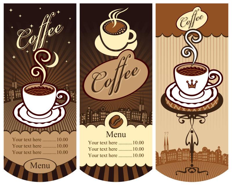 抽象矢量现代咖啡主题的平面菜单设计
