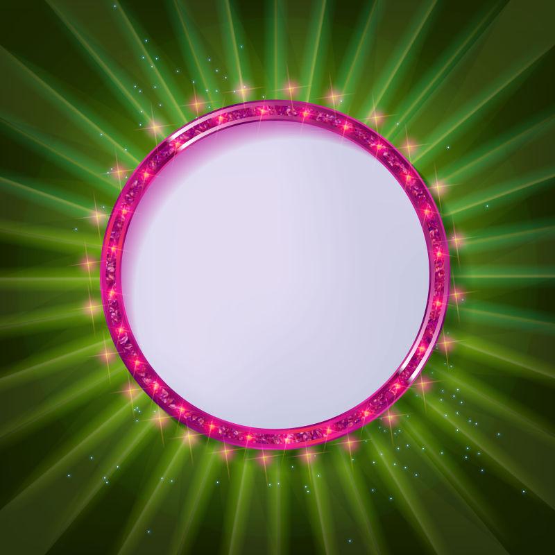 粉色发光圆框矢量设计