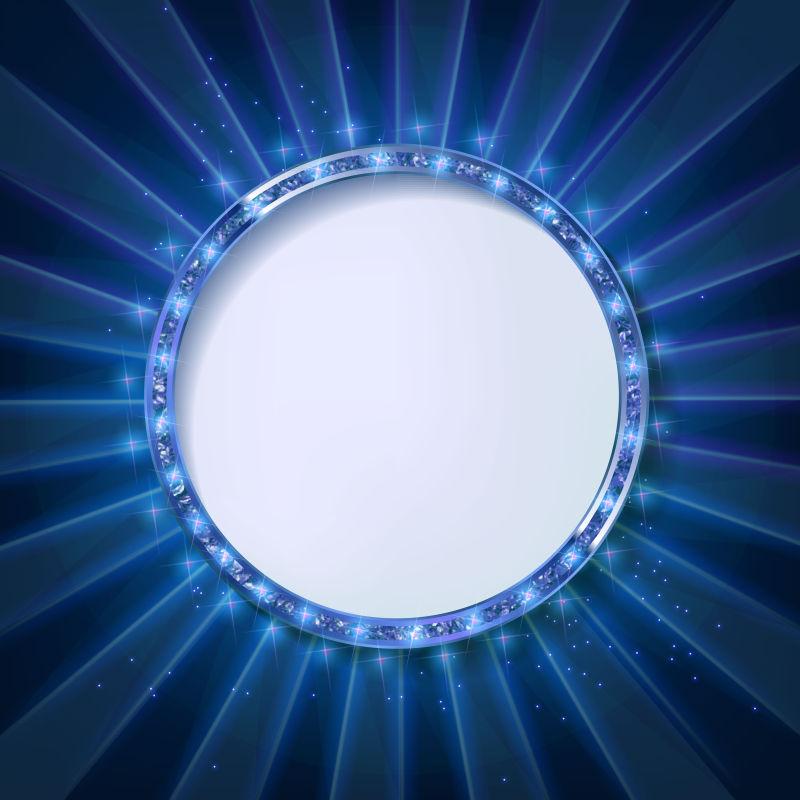 蓝色发光边框矢量设计