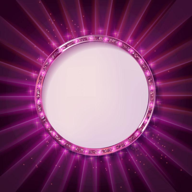 紫色圆形边框矢量设计