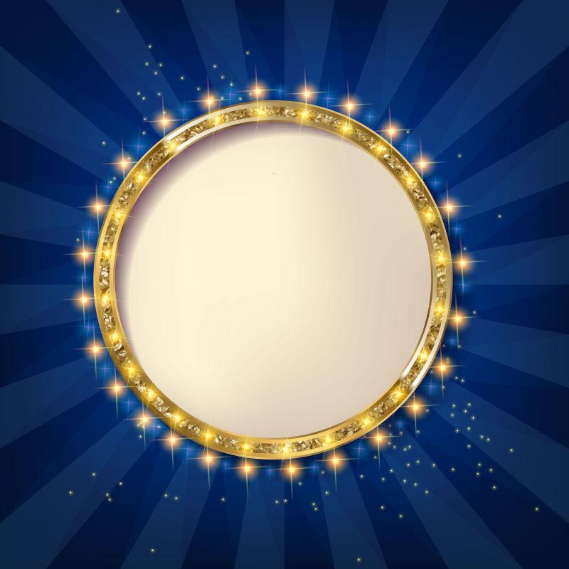 矢量的金色圆形边框