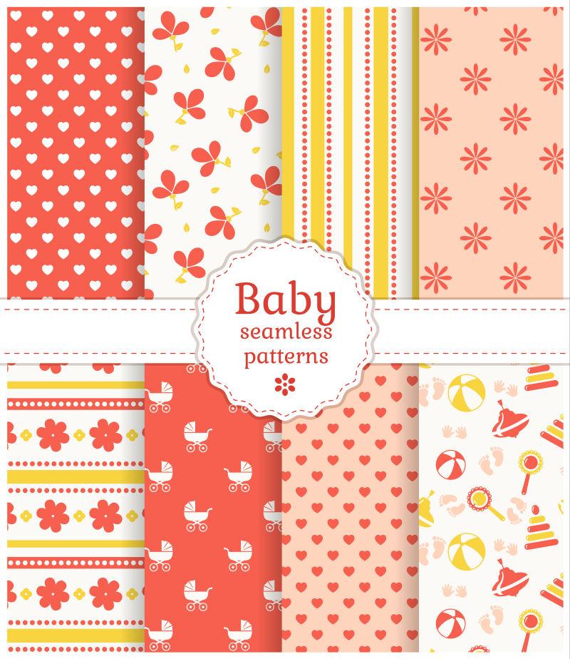 抽象矢量婴儿元素装饰设计背景