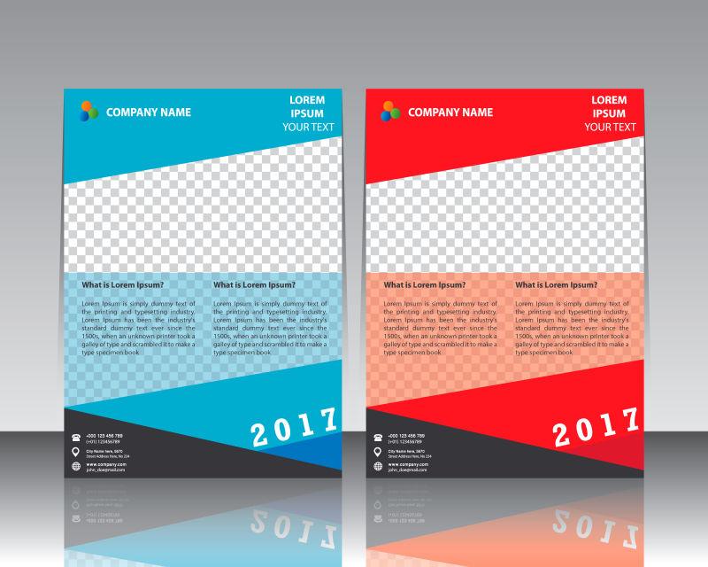创意现代几何风格的宣传册设计矢量