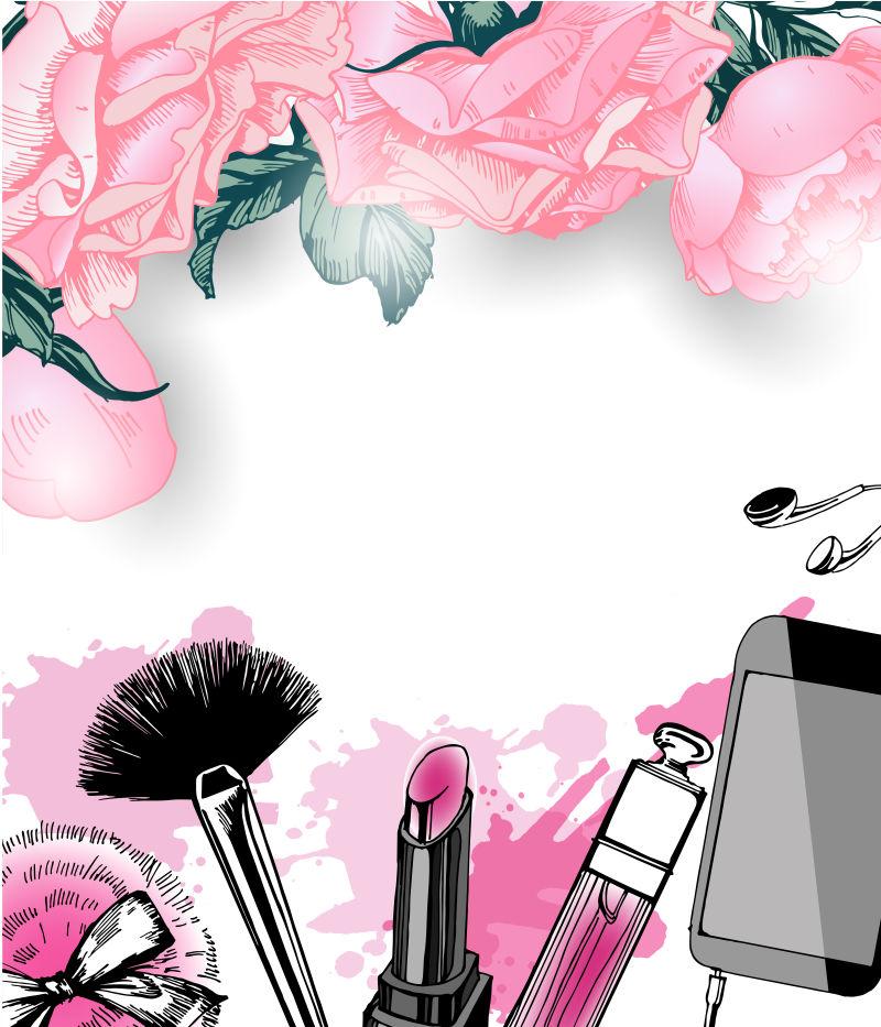 抽象矢量化妆品元素装饰时尚背景设计