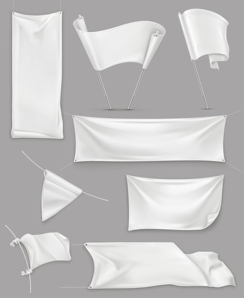 抽象矢量现代空白旗帜设计