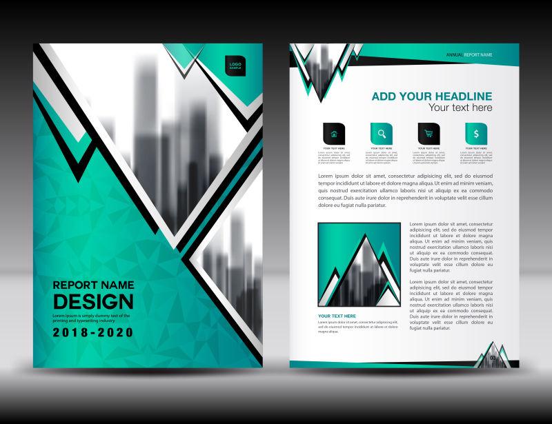创意矢量绿色几何风格的宣传册平面设计