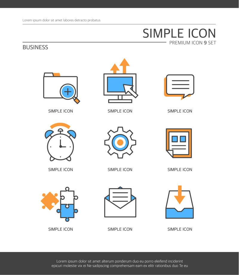创意矢量简易商业图标设计