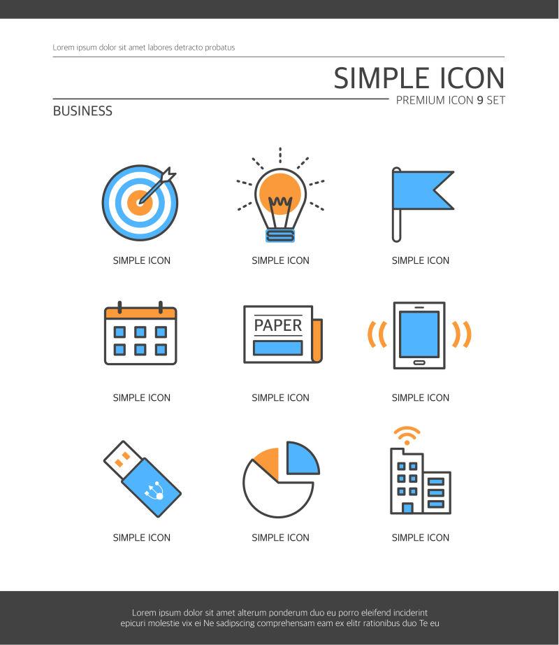 创意矢量商业图标平面设计