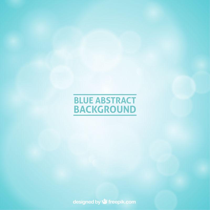 创意矢量蓝色光亮背景设计