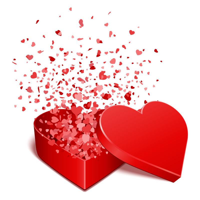 矢量装满爱心的礼物盒的情人节设计