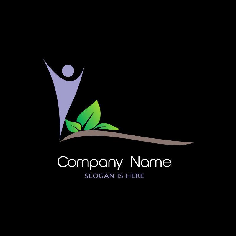 矢量商业紫色人物和绿色叶子logo标志