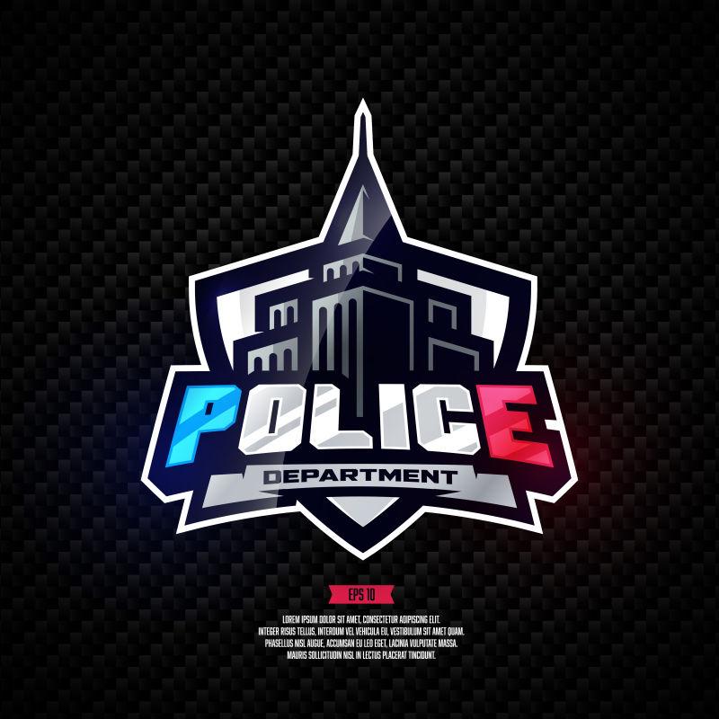 抽象矢量警察主题标志设计