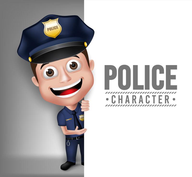 创意矢量卡通警察插图