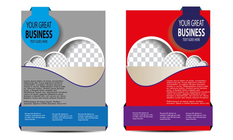 创意矢量抽象商业现代宣传册设计