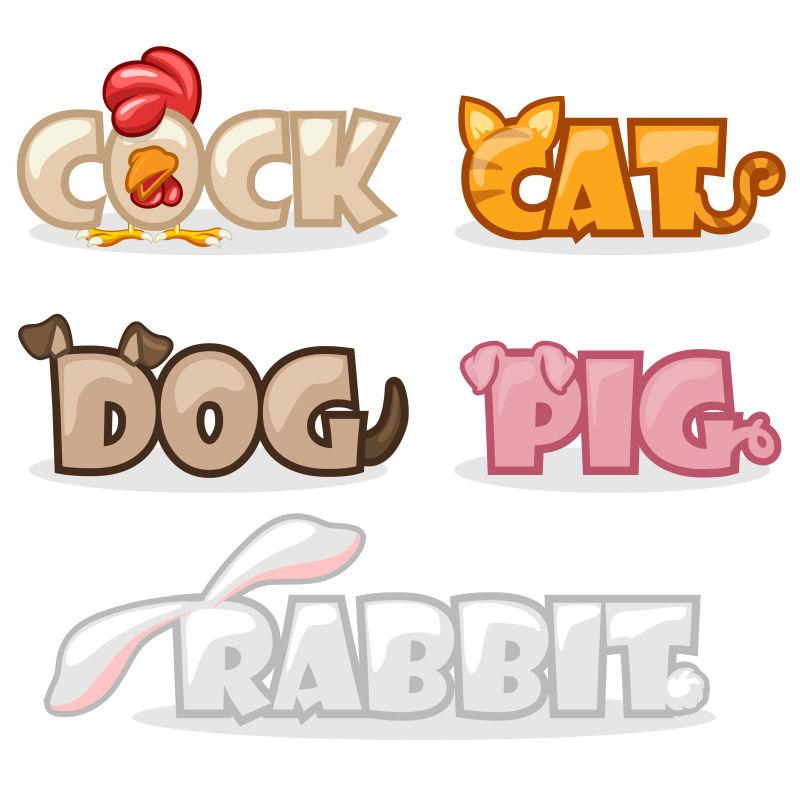 创意矢量可爱动物风格的字母设计插图
