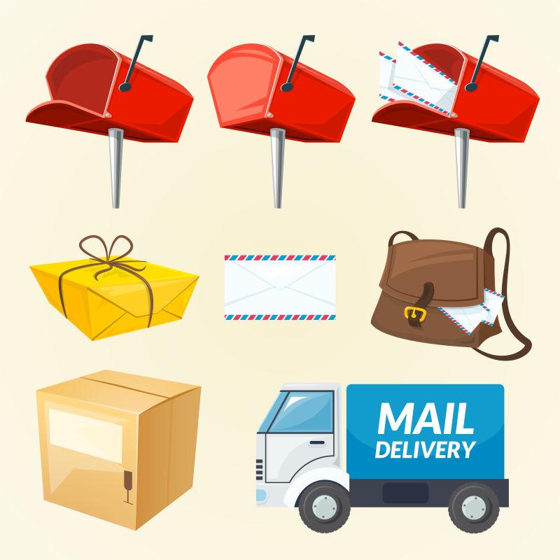 抽象矢量现代邮寄主题插图设计