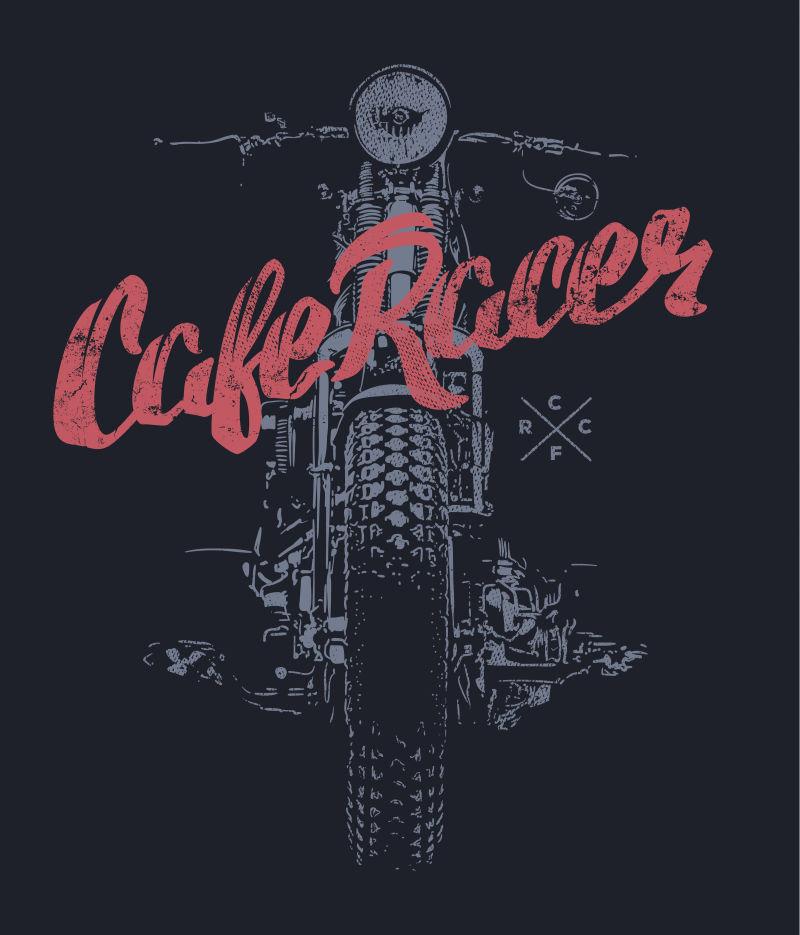 复古的手绘摩托车插图矢量设计