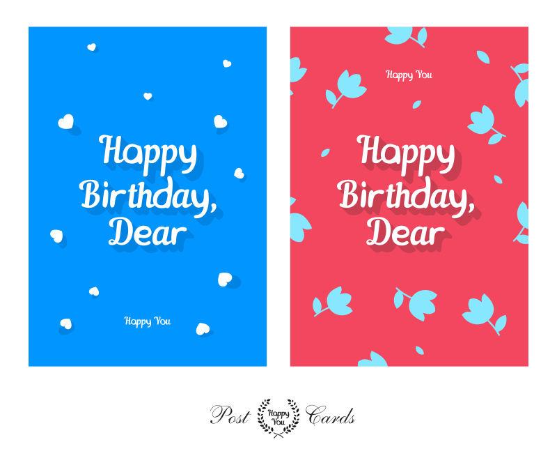 生日祝福卡片矢量设计