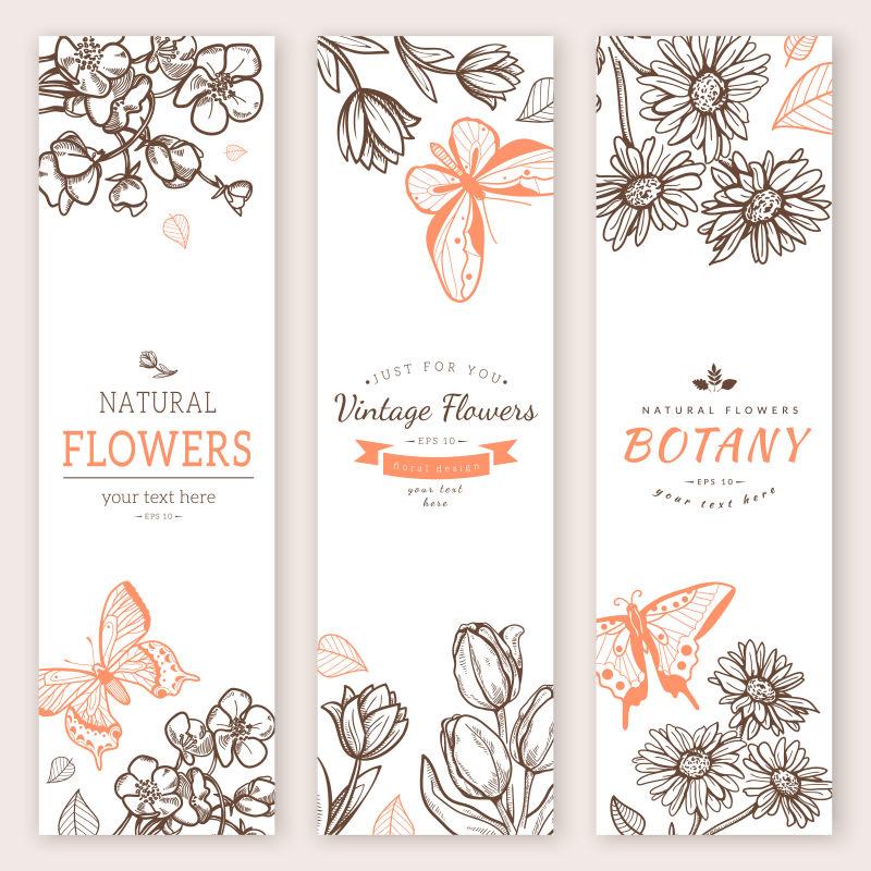 矢量的情人节花卉图案贺卡