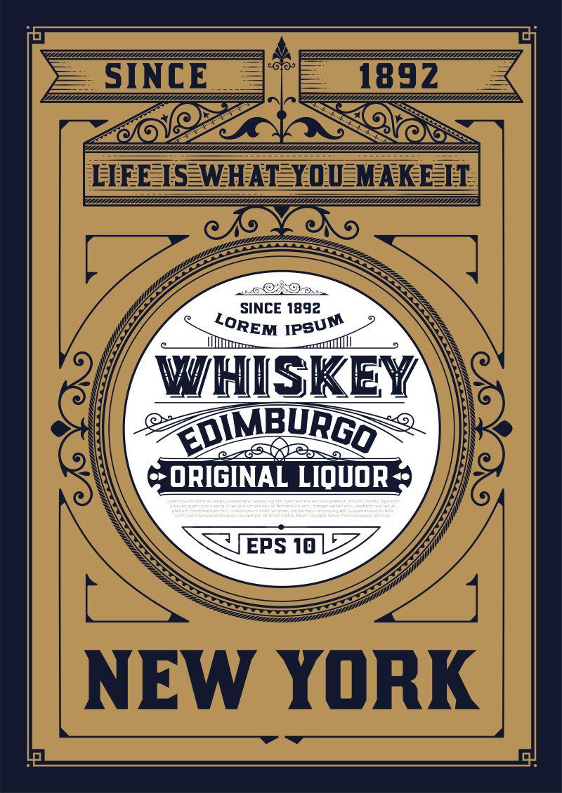 创意矢量纽约威士忌标签设计