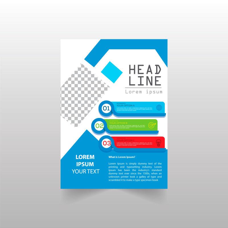 蓝色现代商业宣传册设计矢量
