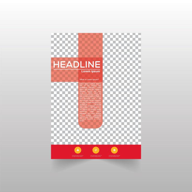 创意矢量红色元素的宣传册平面设计