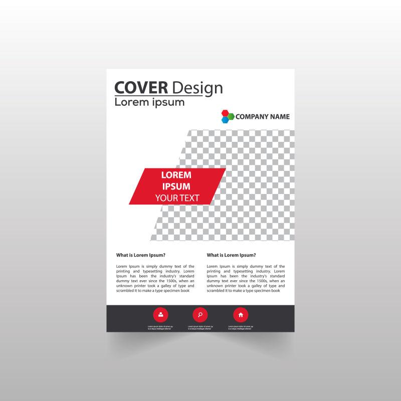 创意矢量年度商业宣传册设计