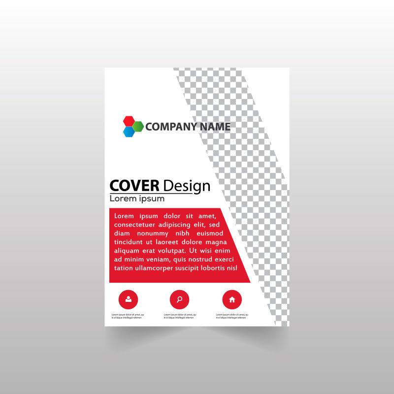 创意矢量现代红色宣传册设计