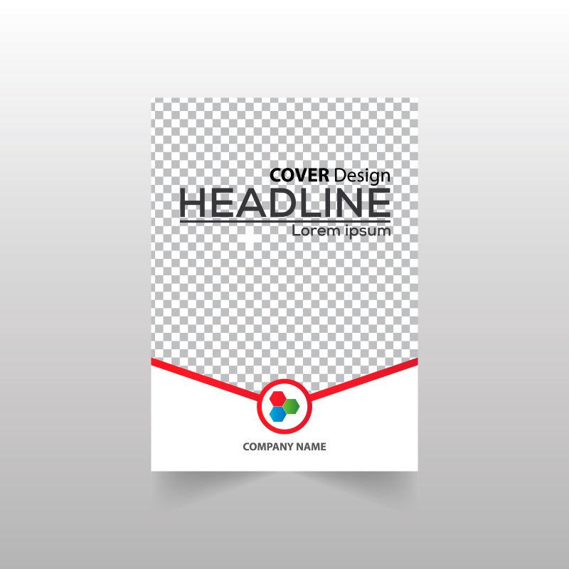 创意矢量红色几何线条的宣传册设计