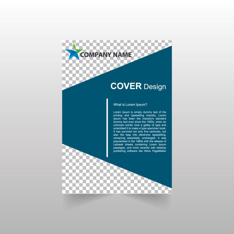 创意矢量绿色年度商业宣传册设计