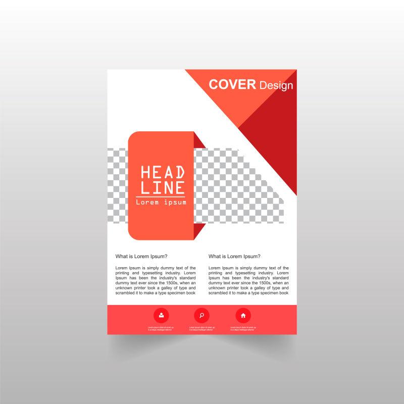创意矢量红色年度宣传册设计