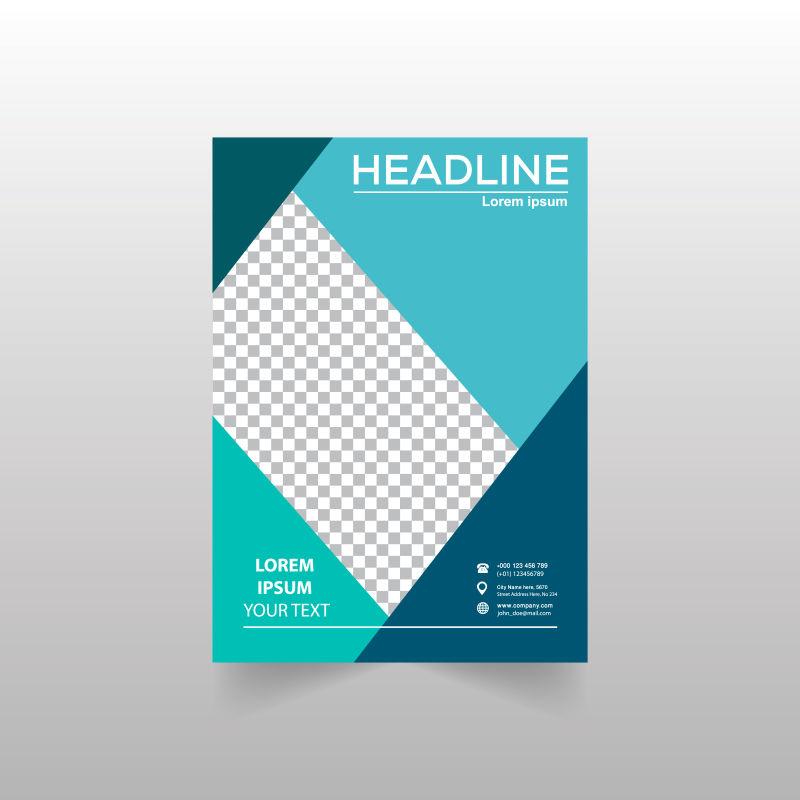 创意矢量绿色年度商业几何宣传册设计
