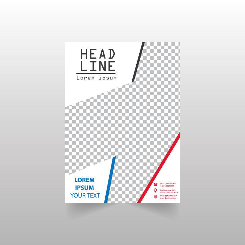 矢量几何布局的宣传册平面设计