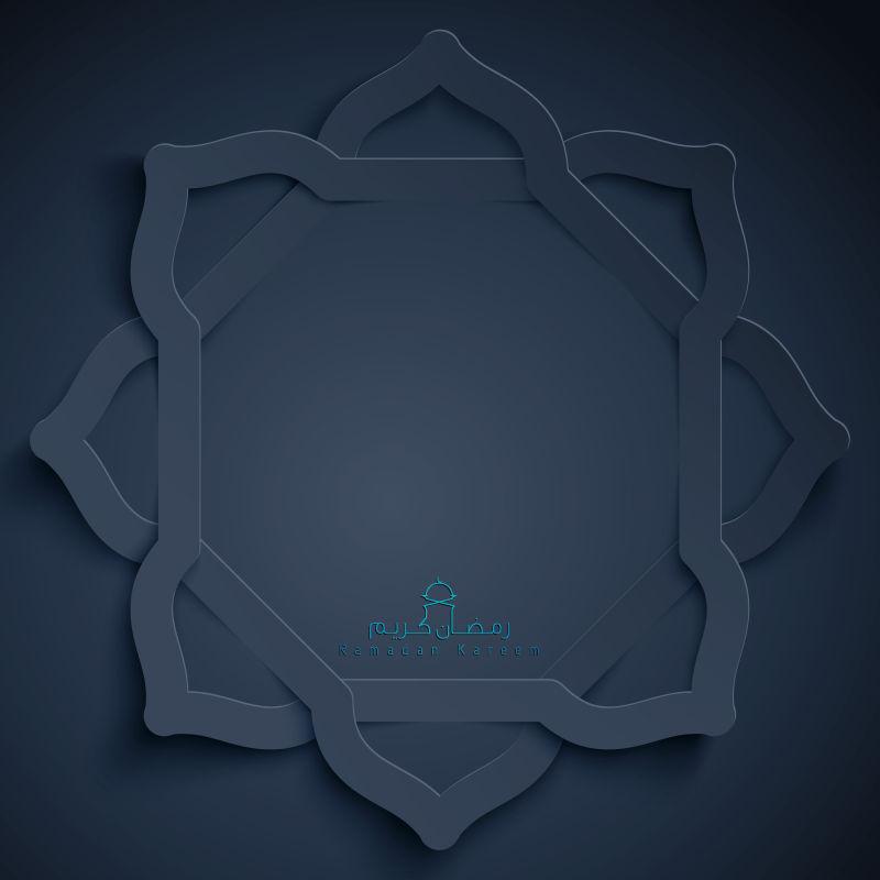Ramadan Kareem伊斯兰问候阿拉伯模式背景