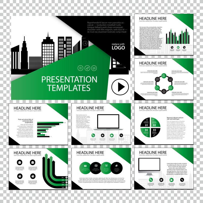创意矢量绿色现代宣传幻灯片设计