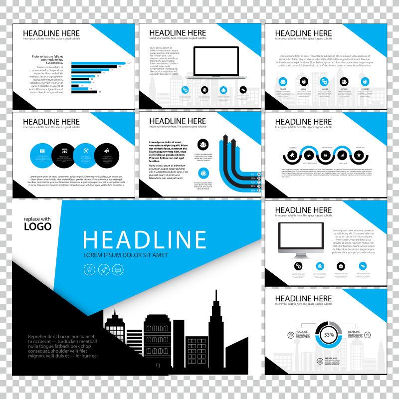 创意矢量蓝色商业宣传幻灯片设计