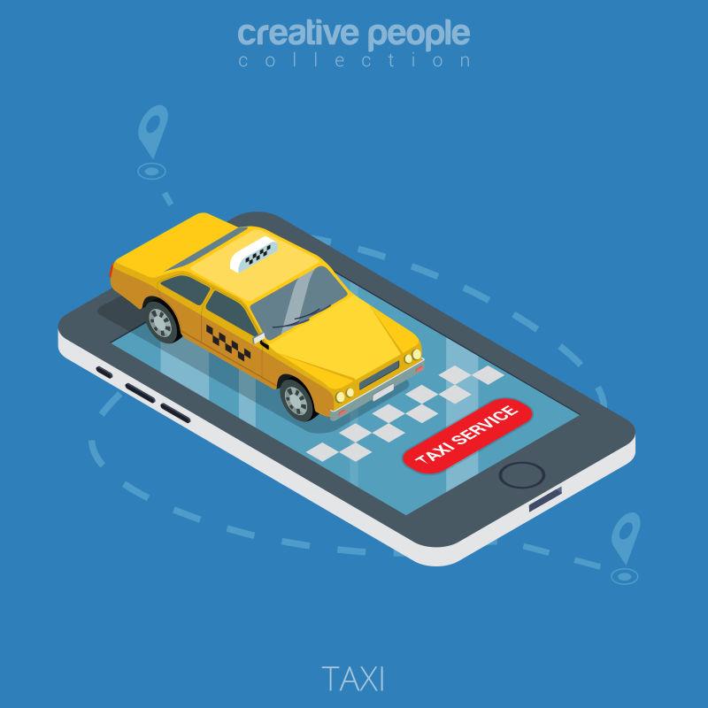 抽象矢量出租车服务的概念插图