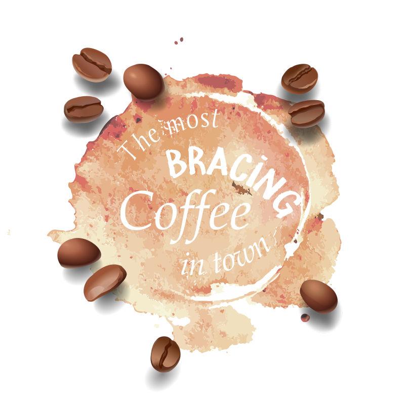 矢量图示咖啡渍、条纹。