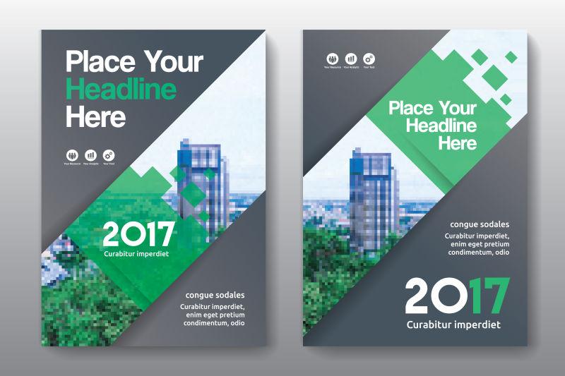 矢量的绿色企业宣传手册