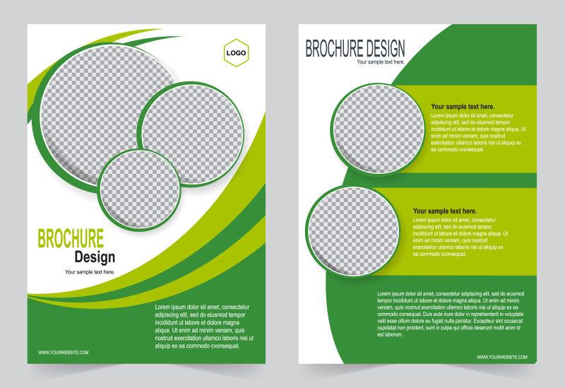 绿色企业宣传手册矢量设计
