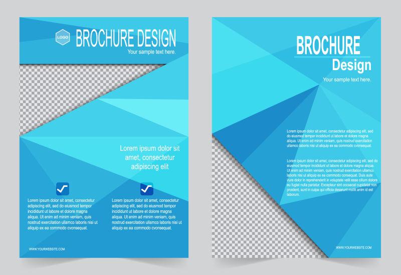 矢量蓝色几何图案宣传册