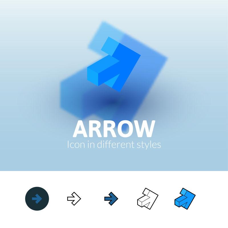 抽象矢量立体蓝色箭头图标设计