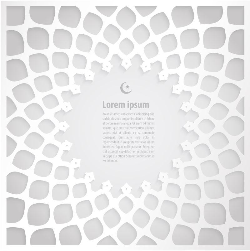 伊斯兰图案背景下的白色标签斋月卡里姆贺卡