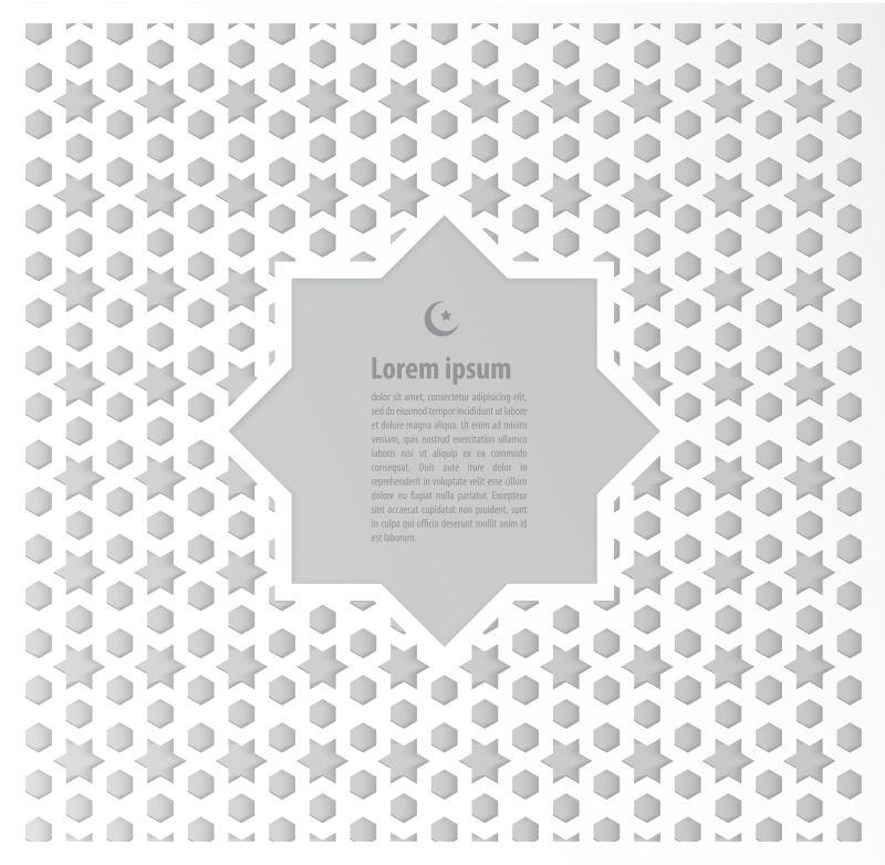 白色标签斋月卡里姆贺卡