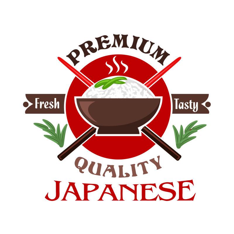 抽象矢量日本米饭图标设计
