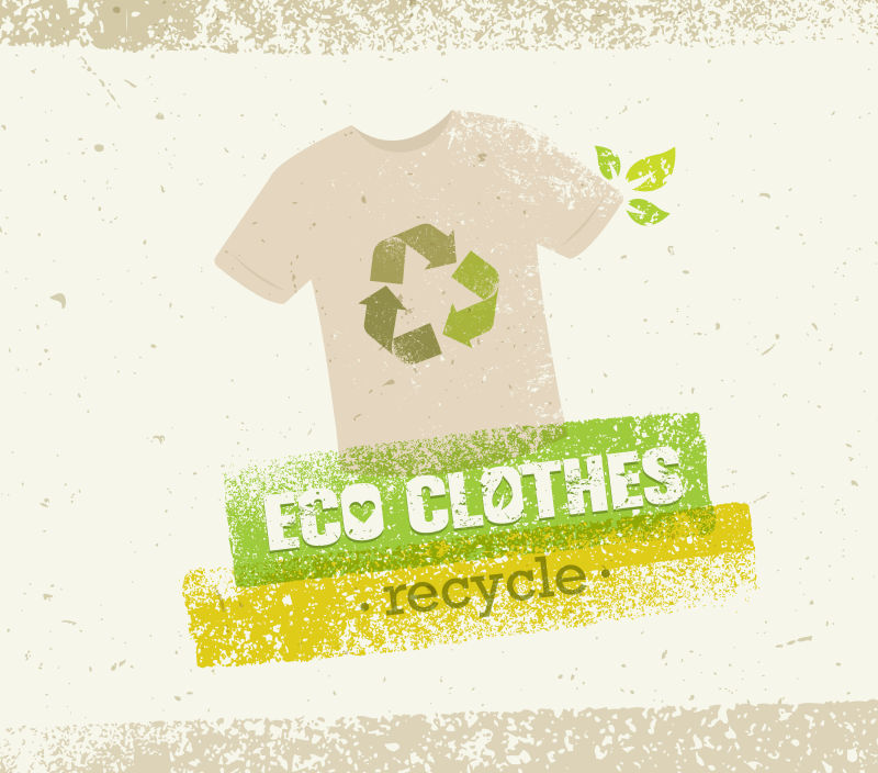 创意矢量现代生态环保衣物插图设计