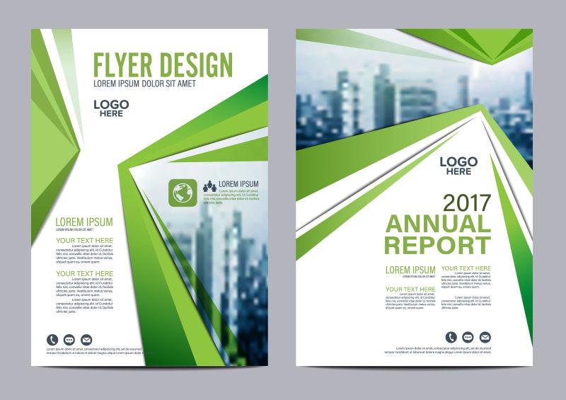 创意矢量现代商业绿色元素的宣传册设计