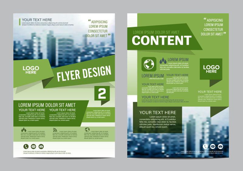 矢量绿色创意现代商业宣传册设计