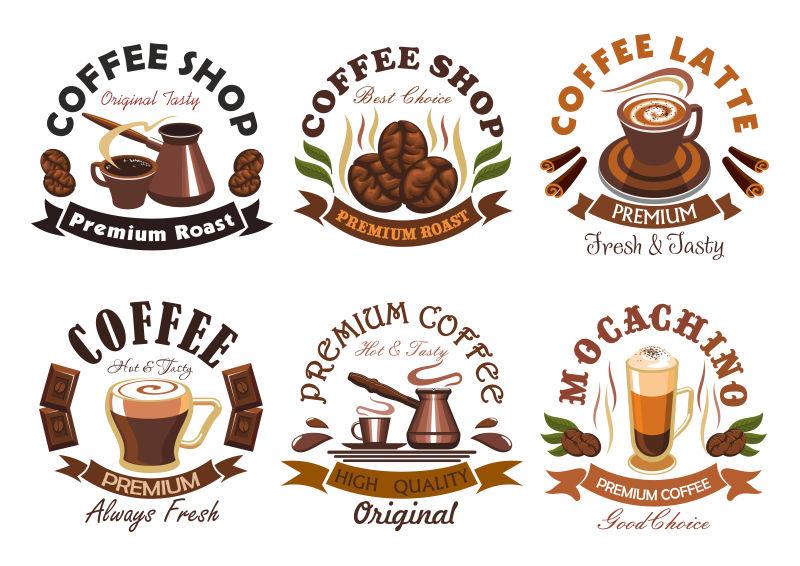 创意矢量咖啡元素的平面图标设计