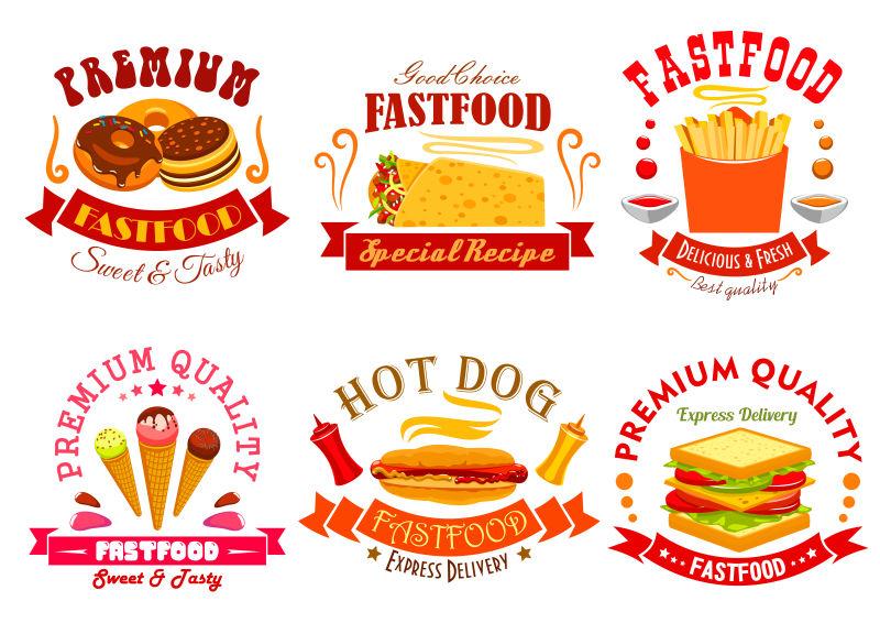 抽象矢量现代快餐的平面标志设计